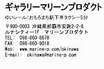 Mp1_800x533